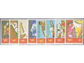 Guinea Ecuatoriale 1288 1295