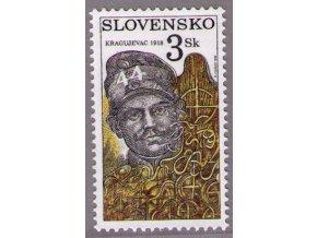SR 1998 / 152 / Kragujevac 1918
