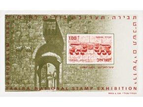 Izrael Bl 6