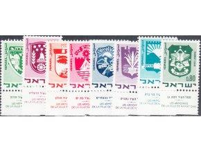 Izrael 0441 0448