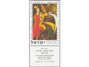 Izrael 0454