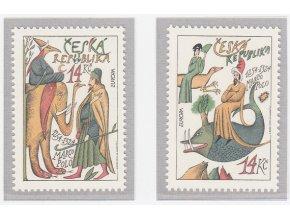 ČR 1994 / 036-037 / EUROPA - Marco Polo