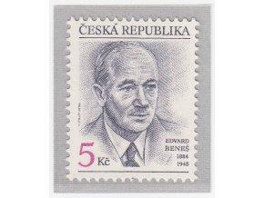 ČR 038 110. výročie narodenia Dr. E. Beneša