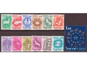 Izrael 0224 0236