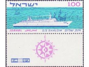 Izrael 0295