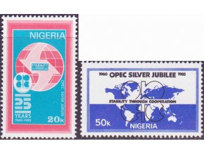 Nigeria 0457 0458