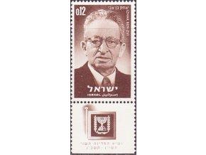 Izrael 0300