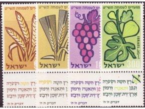 Izrael 0167 0170