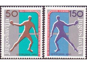 Juhoslávia 1104 1105