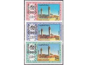 Kuwait 1197 1199