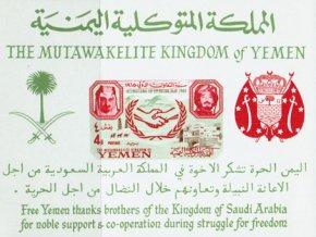 Jemen kr Bl 21
