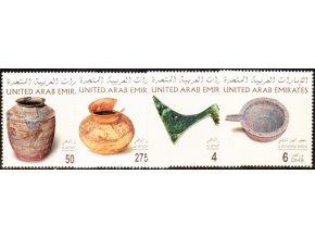 UAE 0707 0710