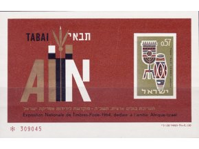 Izrael 0316 Bl 5