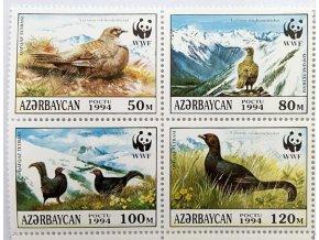 Azerbajdzan 0161 0164