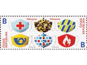 ČR 2020 / 1081-1082 / Poďakovanie - záchranári a hasiči