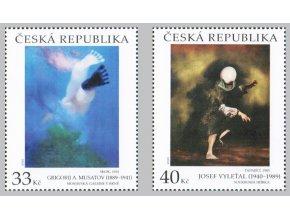 ČR 2020 / 1098-1099 / Umenie