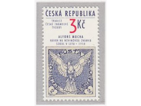 ČR 1995 / 062 / Tradícia českej známkovej tvorby