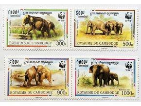 Kambodža 1680 1683