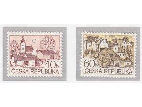ČR 1995 / 070-071 / Dedinské motívy