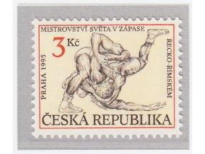 ČR 1995 / 086 / MS v grécko-rímskom zápasení