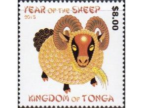 Tonga 2018