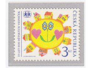 ČR 1995 / 088 / 25 rokov SOS detských dediniek