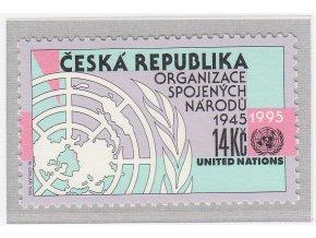 ČR 1995 / 091 / 50. výr. založenia OSN
