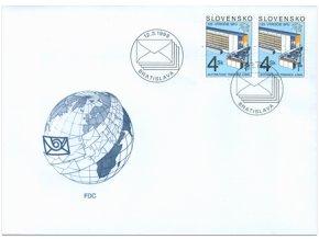 SR 176 125. výročie SPÚ FDC