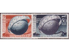 ZSSR 1383 1384 A