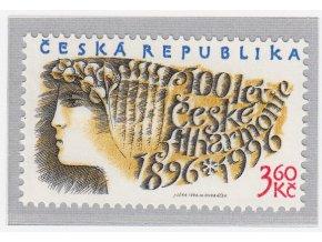 ČR 1996 / 100 / 100 rokov Českej filharmónie