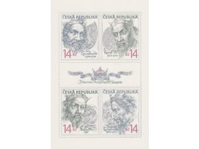ČR 1996 / 105-108 H / Luxemburská dynastia