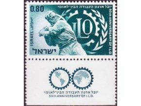 Izrael 0439