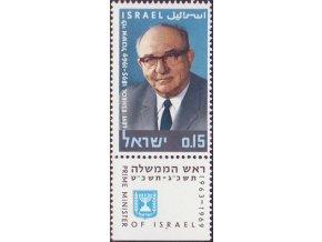 Izrael 0463
