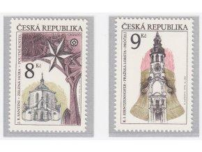 ČR 1996 / 119-120 / Krásy vlasti
