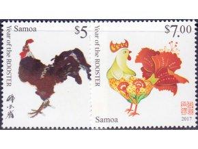 Samoa 1301 1302