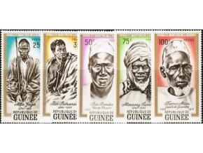Guinea 0138 0142