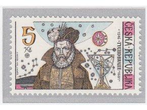 ČR 1996 / 125 / Osobnosti - Tycho Brahe