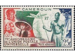 Cameroun 300