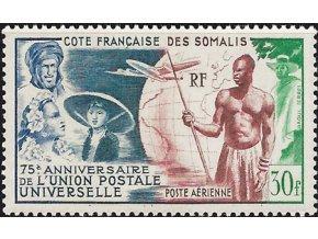 Cote Somalis 307