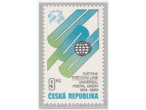 ČR 225 125. výročie UPU