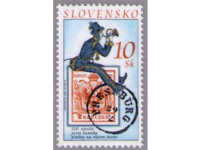 SR 209 150. výročie prvej známky platnej na našom území
