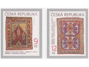 ČR 2003 / 369-370 / Orientálne koberce