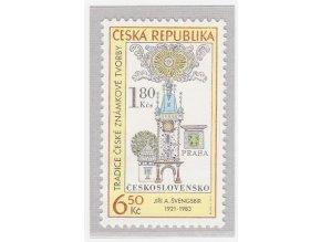 ČR 2004 / 387 / Tradícia českej známkovej tvorby