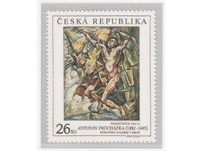 ČR 392 Umelecké diela na známkach - Brno 2005