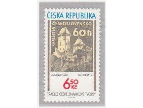 ČR 2005 / 421 / Tradícia českej známkovej tvorby