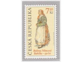 ČR 425 Prvé vydanie Babičky od B. Němcovej