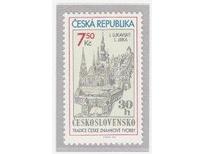 ČR 2006 / 457 / Tradícia českej známkovej tvorby