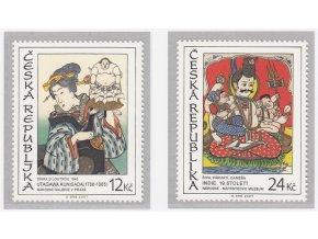 ČR 2007 / 503-504 / Ázijské umenie
