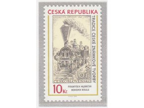 ČR 2008 / 540 / Tradícia českej známkovej tvorby