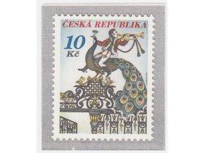 ČR 544 Brána s pávom